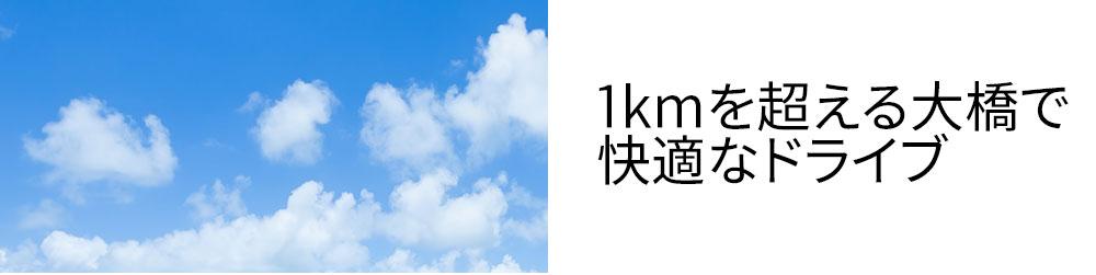 isigaki-top-10-2
