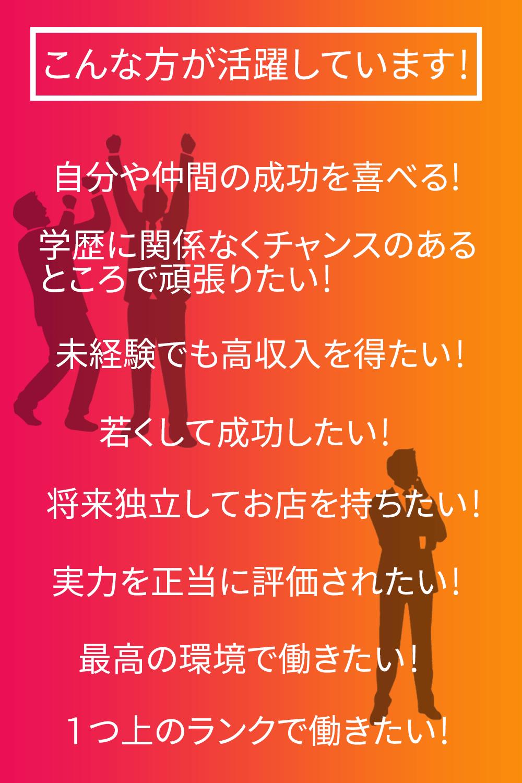 katuyaku-2