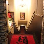 クラブ絹 入口(入口)