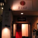 Club Fine 入口(入口)