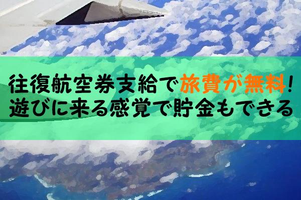 石垣島スライド5