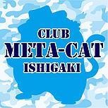 石垣島 CAMP Meta Cat(メタキャット)ロゴ