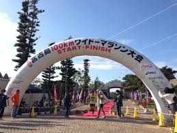 宮古島100kmワイドーマラソン3