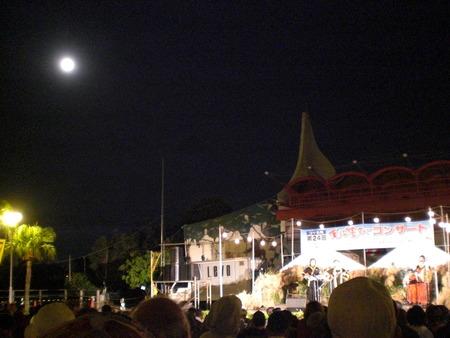 満月と毛遊びコンサート