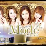 ExcellentClub MODE(PR)