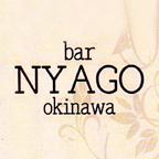 沖縄ガールズバーNYAGO ロゴ(イメージ)