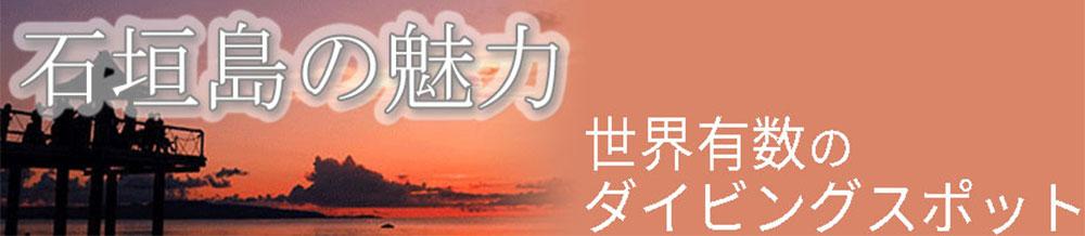 miryokub-banner